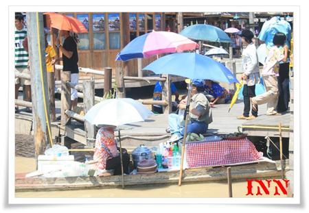 ตลาดน้ำสี่ภาค